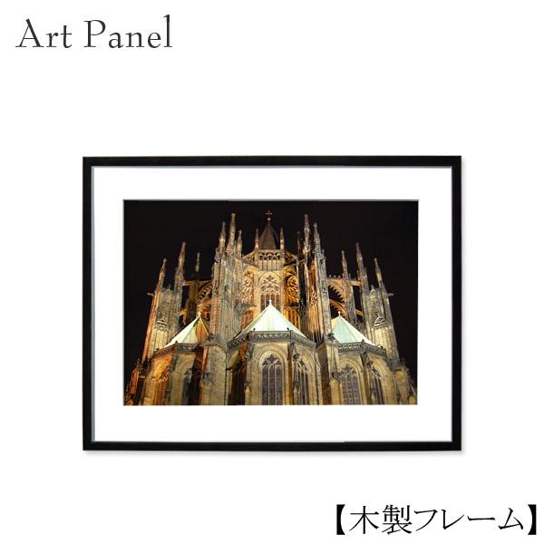 アートパネル 壁掛け アート プラハ城 インテリア 写真 海外風景 壁飾り 額付き おしゃれ 木製 額縁