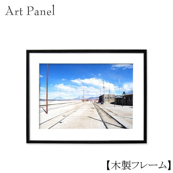 アートパネル 壁掛け アート インテリア フォト ボリビア 写真 海外風景 壁飾り 額付き 木製 額縁