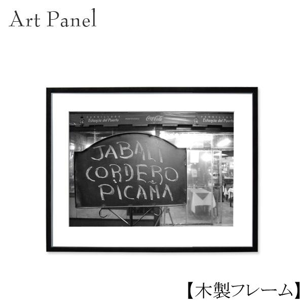 アートパネル モノクロ 壁掛け 写真 おしゃれ インテリア ウォールパネル レトロ 看板 壁飾り 額付き 木製 額縁