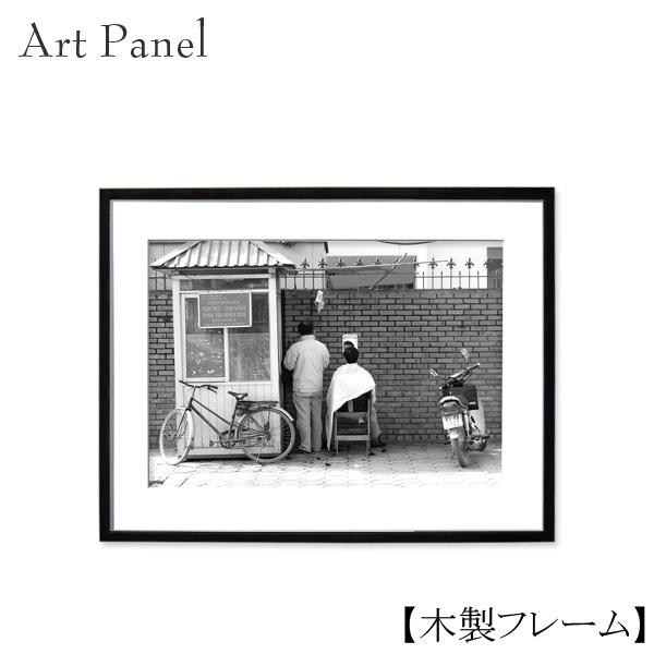 アートパネル モノトーン アジア 壁掛け 写真 海外風景 インテリア ウォールパネル 壁飾り 額付き 木製 額縁