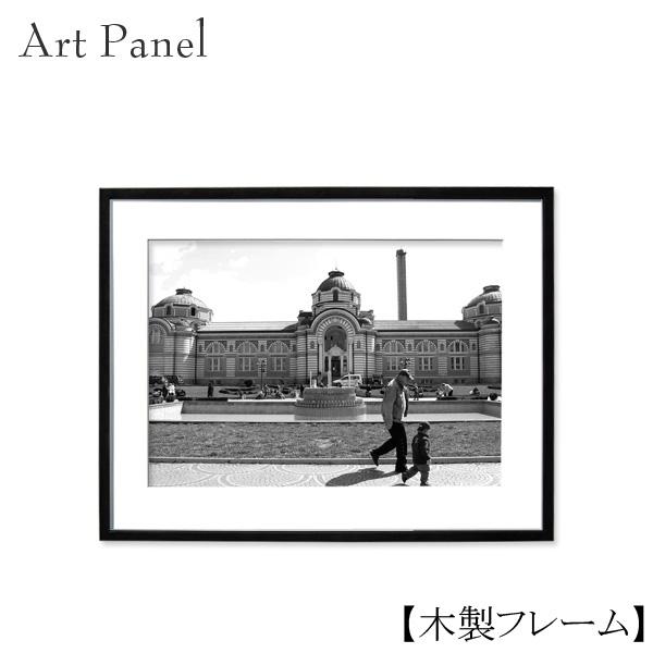 アートパネル モノトーン 壁掛け 写真 海外風景 インテリア ウォールパネル おしゃれ 壁飾り 額付き 木製 額縁