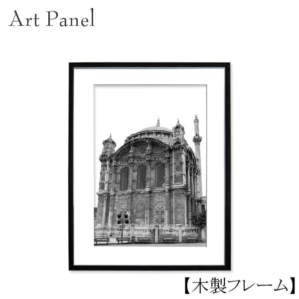 アートパネル モノクロ 海外 風景 壁掛け 写真 インテリア ウォールパネル 壁飾り 額付き 木製 額縁