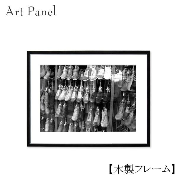 アートパネル モノトーン 海外風景 壁掛け 写真 インテリア ウォールパネル 壁飾り 額付き 木製 額縁