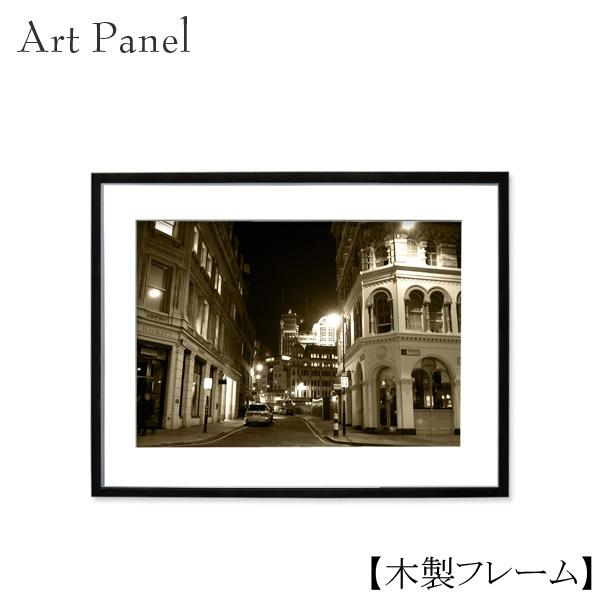 アートパネル ロンドン 街並み 風景 海外 セピア 壁掛け 写真 インテリア モダン 壁飾り 額付き 木製 額縁