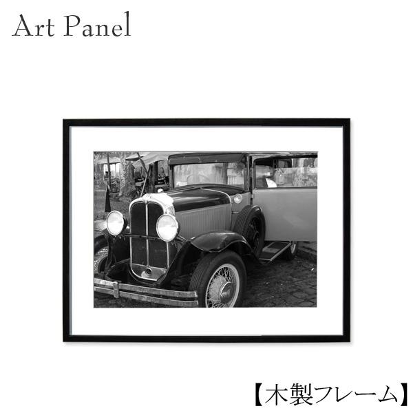アートパネル モノクロ レトロ クラシック 風景 海外 白黒 壁掛け 写真 インテリア 壁飾り 額付き 木製 額縁
