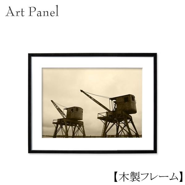 アートパネル 風景 海外 壁掛け セピア 写真 インテリア 壁飾り 額付き アクリル板 木製 額縁