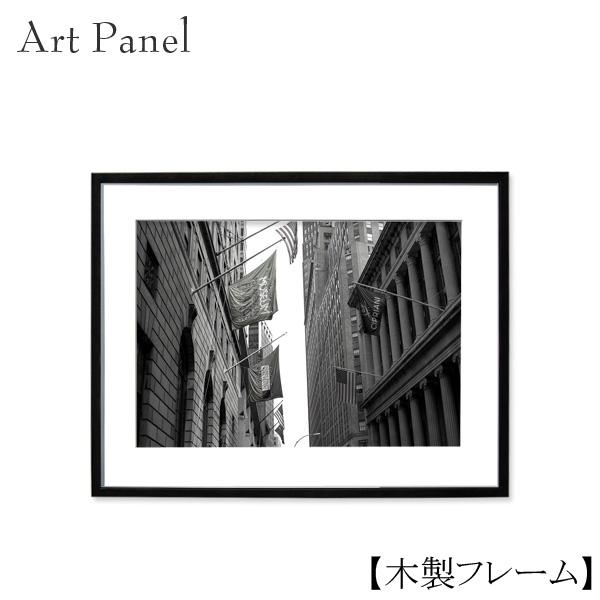 アートパネル モノトーン ニューヨーク アメリカ 白黒 インテリア 壁掛け 写真 壁飾り 額付き アートボード