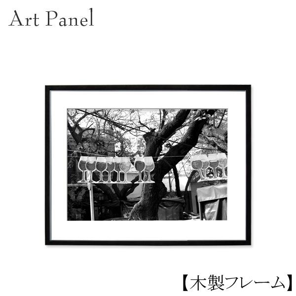 アートパネル モノクロ 海外 壁掛け ワイン モダン 白黒 インテリア 壁面 写真 壁飾り 額付き アートフレーム