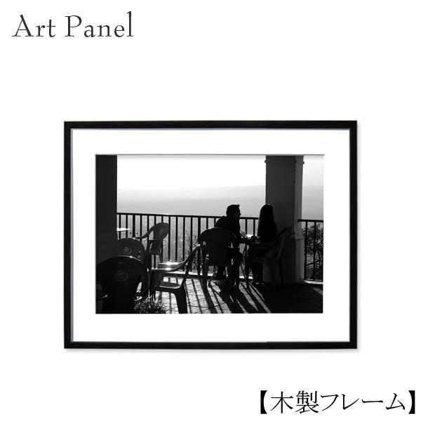 アートパネル モノトーン 壁掛け 海外 モダン 白黒 インテリア 壁面 写真 壁飾り 額付き アートフレーム