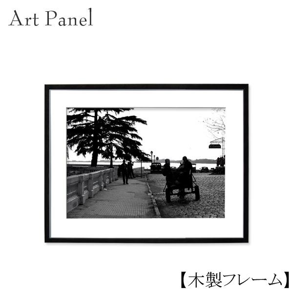 アートパネル モノクロ 壁掛け 海外 モダン 白黒 インテリア 壁面 写真 壁飾り 額付き アートフレーム