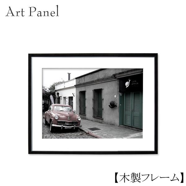 アートパネル モノクロ 壁掛け 海外 街並み 白黒 インテリア 壁面 写真 壁飾り 額付き アートフレーム
