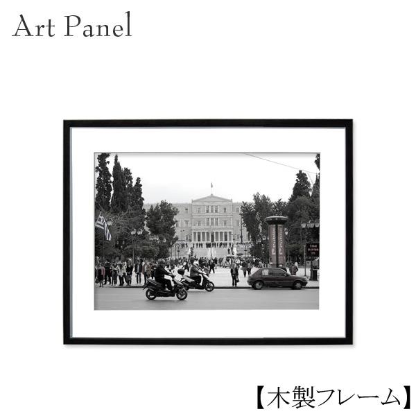 壁掛けアートパネル モノトーン 海外 街並み 白黒 インテリア 壁面 写真 壁飾り 額付き アートフレーム
