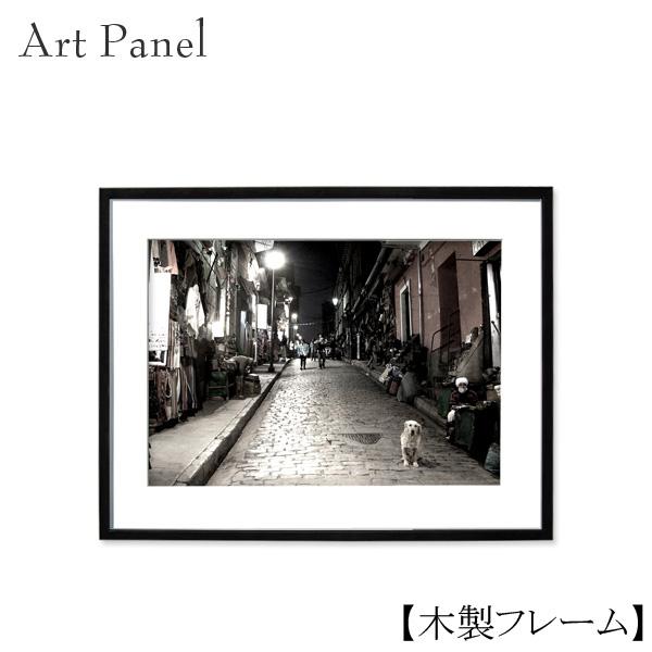 インテリアアートパネル モノトーン 壁掛け 海外 街並み 白黒 壁面 写真 壁飾り 額付き アートフレーム