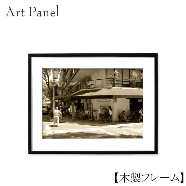 アートパネル 街並み メキシコ 風景 海外 セピア 壁掛け 写真 インテリア モダン 壁飾り 額付き 木製 額縁
