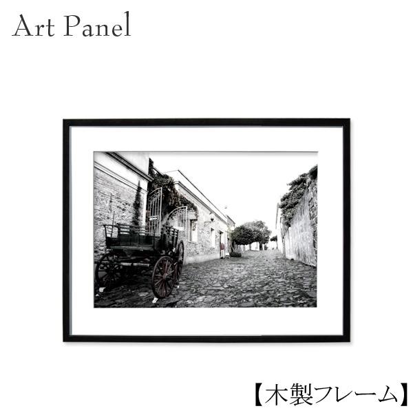 アートパネル モノトーン 海外風景 木製フレーム 付属品 壁掛け 絵画 写真 壁飾り 額付き アートボード