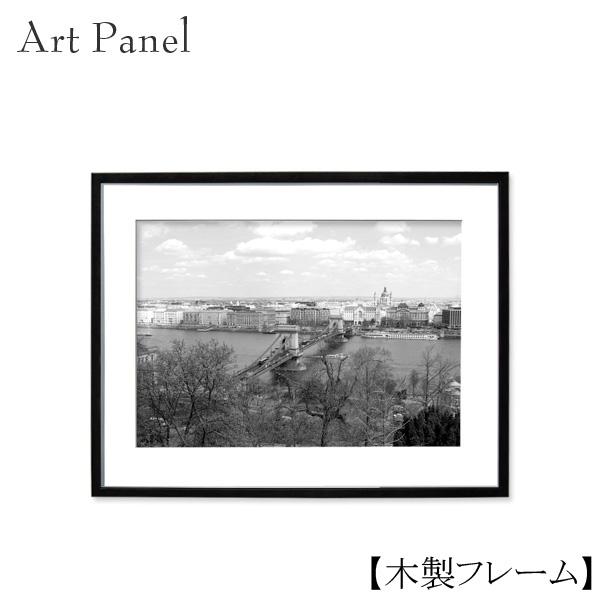 アートパネル モノトーン 海外 木製フレーム 付属品 壁掛け 絵画 写真 壁飾り おしゃれ 額付き アートボード パネル