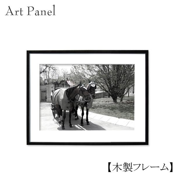 壁掛け アート モノクロ アートパネル 木製 付属品 壁掛け 絵画 写真 壁飾り おしゃれ 額付き アートボード パネル