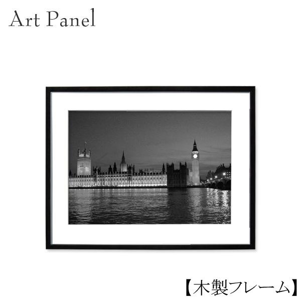 壁掛け アート モノクロ アートパネル ロンドン 木製 付属品 壁掛け 絵画 写真 壁飾り おしゃれ 額付き アートボード