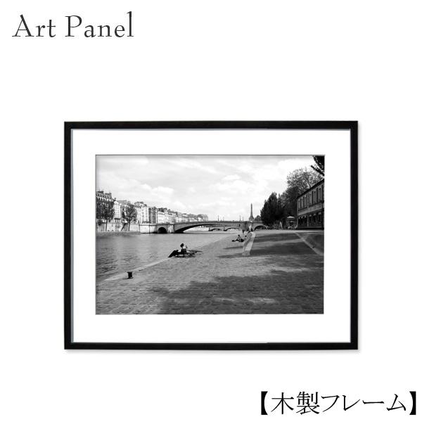 壁掛け アート モノクロ アートパネル パリ街並み 木製 付属品 壁掛け 絵画 写真 壁飾り おしゃれ 額付き アートボード