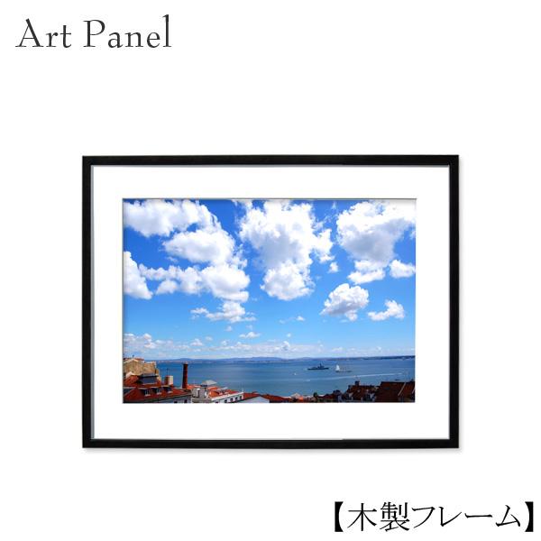 壁掛け アートパネル リスボン 空 木製 付属品 絵画 写真 おしゃれ 額付き アートボード