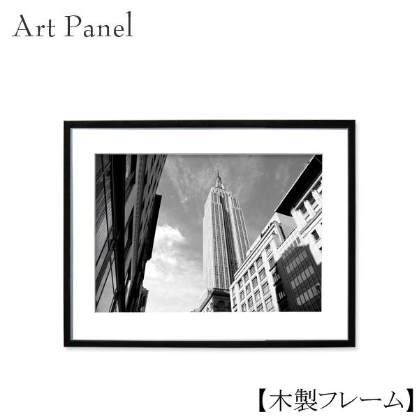 壁掛け アート モノクロ アートパネル NY 木製 付属品 絵画 写真 モノトーン おしゃれ 額付き アートボード
