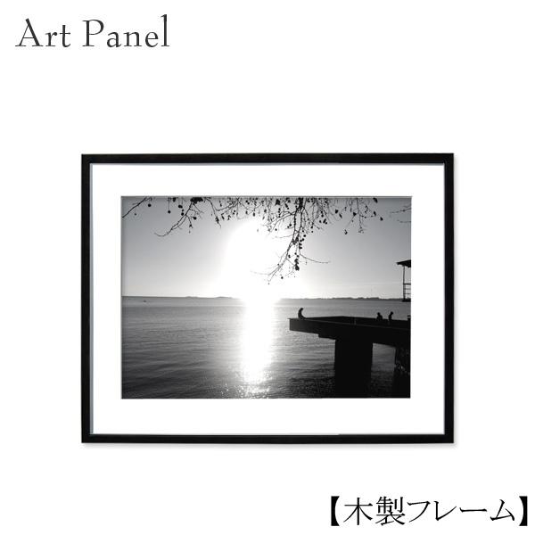 壁掛け アート モノクロ アートパネル 木製 付属品 絵画 写真 白黒 モノトーン おしゃれ 額付き アートボード