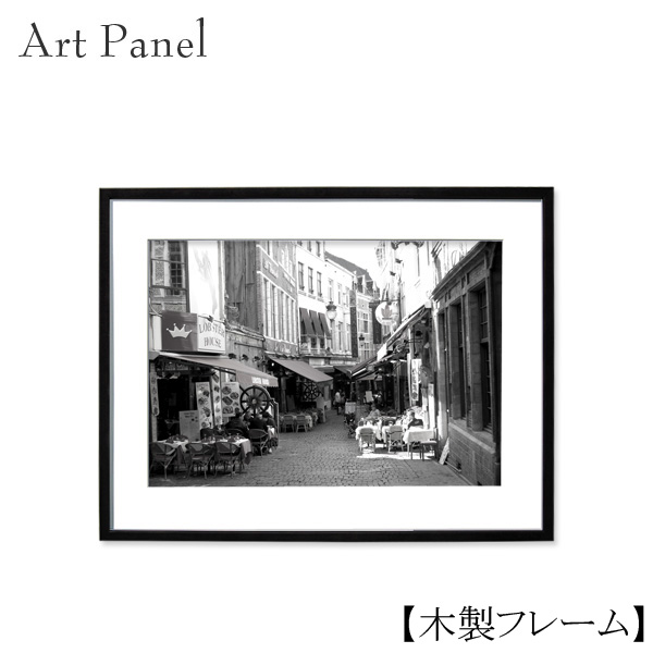 壁掛け アート モノクロ アートパネル 木製 付属品 街並み 絵画 写真 白黒 モノトーン おしゃれ 額付き アートボード