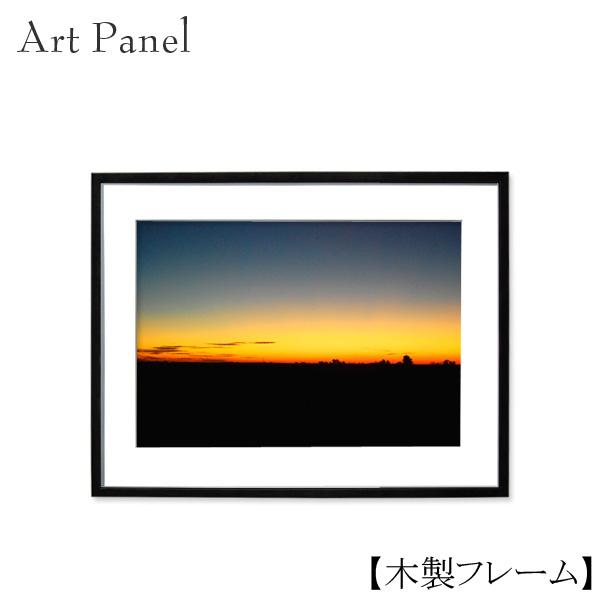 壁掛け アート 風景 アートパネル 木製 付属品 街並み 絵画 写真 おしゃれ 額付き アートボード
