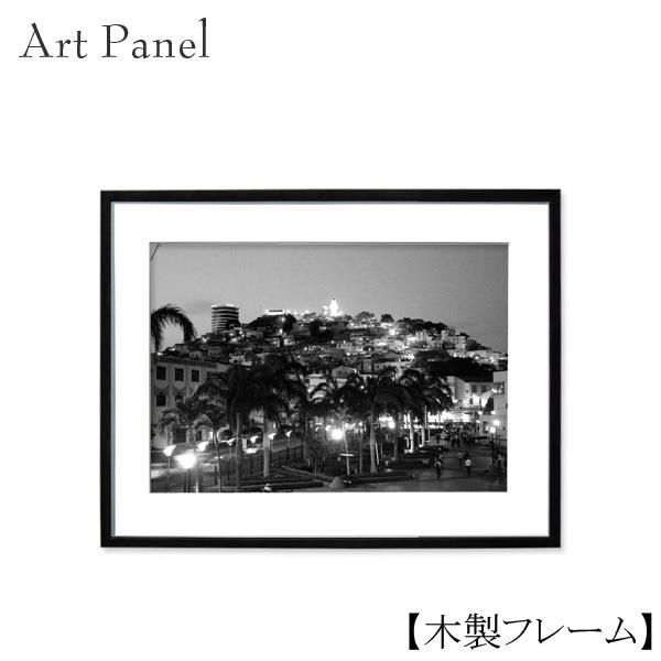 壁掛け アート モノクロ アートパネル 海外 木製 付属品 絵画 写真 白黒 海外 モノトーン おしゃれ 額付き アートボード