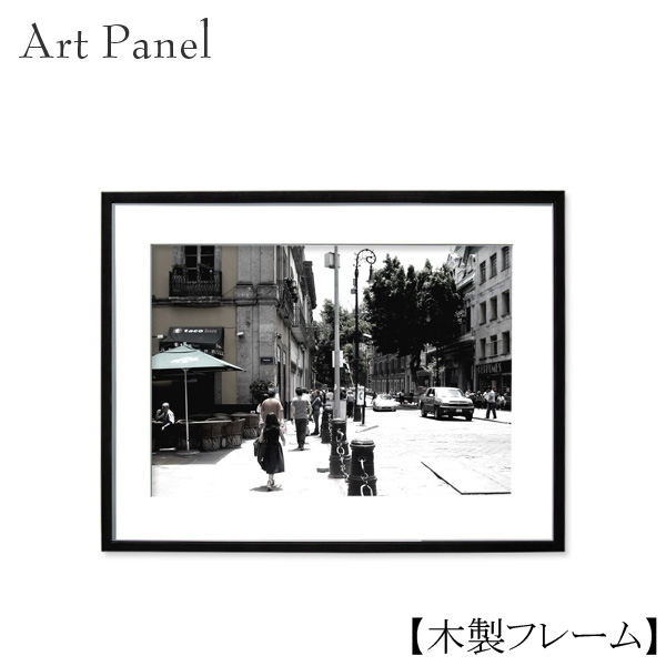 壁掛け アート モノクロ アートパネル 海外 街並み 木製 付属品 絵画 写真 白黒 モノトーン おしゃれ 額付き アートボード