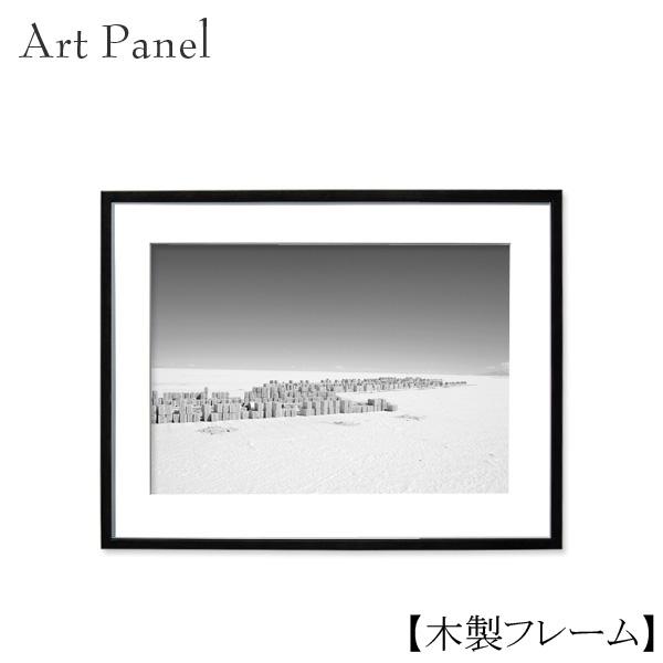 壁掛け アート モノクロ アートパネル ウユニ 木製 付属品 絵画 写真 白黒 モノトーン おしゃれ 額付き アートボード