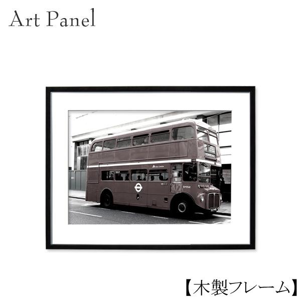 壁掛け アート モノクロ アートパネル ロンドンバス 木製 付属品 絵画 写真 白黒 モノトーン おしゃれ 額付き アートボード