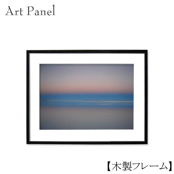 壁掛け アート ウユニ塩湖 木製 付属品 絵画 写真 モダン おしゃれ 額付き アートボード
