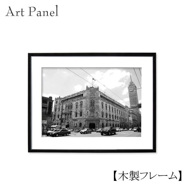 壁掛け アート モノクロ アートパネル 街並み 木製 付属品 絵画 写真 白黒 モノトーン おしゃれ 額付き アートボード