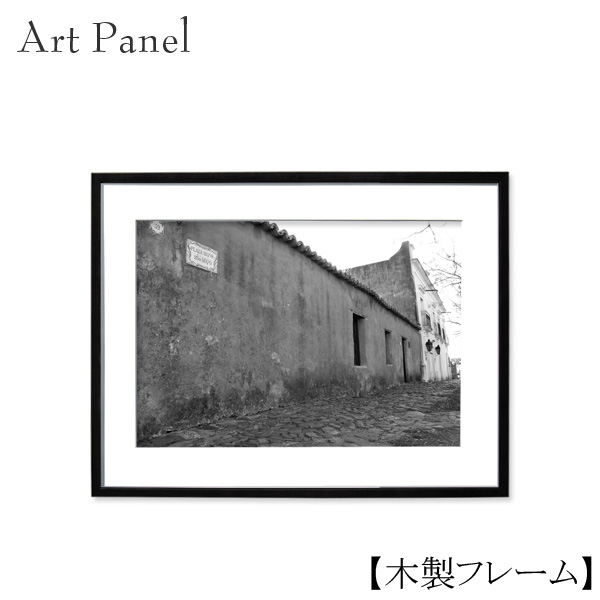 壁掛け アート モノクロ アートパネル 街 木製 付属品 絵画 写真 白黒 モノトーン おしゃれ 額付き アートボード