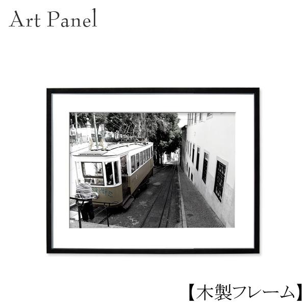アートパネル モノトーン 街並み 木製 付属品 壁掛け アート 絵画 写真 白黒 モノクロ おしゃれ 額付き ウォールアート