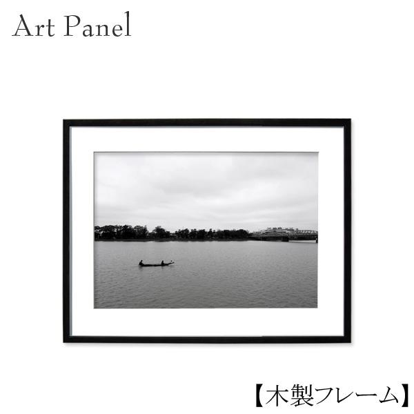 インテリアアートパネル モノトーン アジア 木製 付属品 壁掛け パネル 絵画 写真 白黒 モノクロ おしゃれ 額付き 額縁