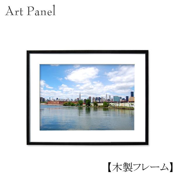インテリアアートパネル ニューヨーク 木製 付属品 壁掛け アート 絵画 写真 おしゃれ 額付き 額縁