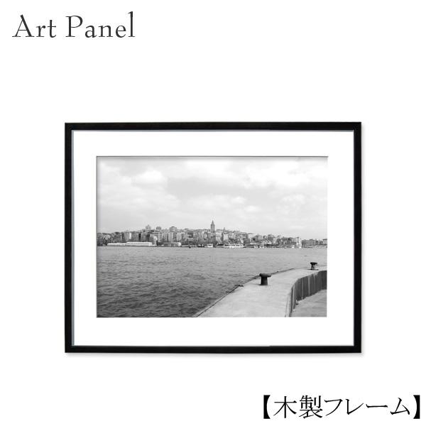インテリアアートパネル モノトーン 海外 木製 付属品 壁掛け 絵画 写真 白黒 モノクロ おしゃれ 額付き アクリル 額縁