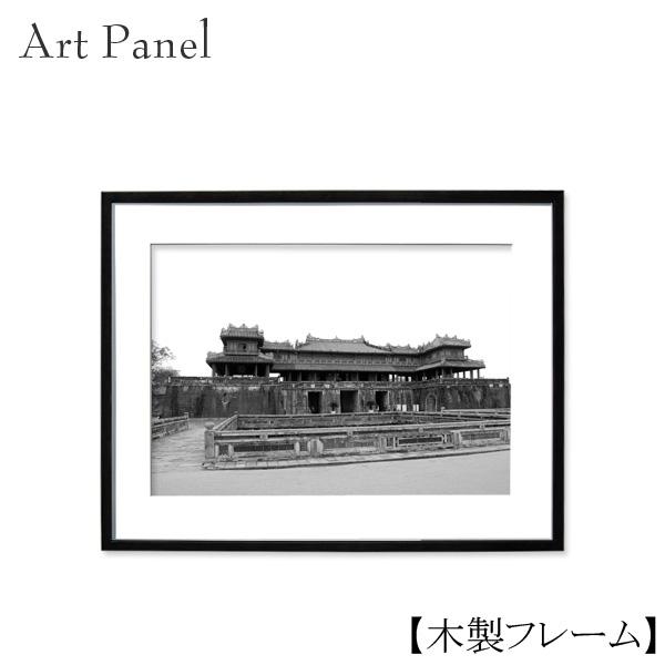 インテリアアートパネル モノトーン 木製 海外 風景 壁掛け 絵画 白黒写真 モノクロ おしゃれ 額入り アクリル 額縁