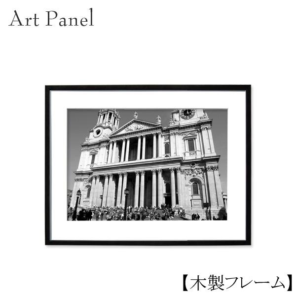 インテリアアートパネル モノトーン 木製 付属品 ロンドン 壁掛け 絵画 アート写真 モノクロ おしゃれ 額入り アクリル 額縁