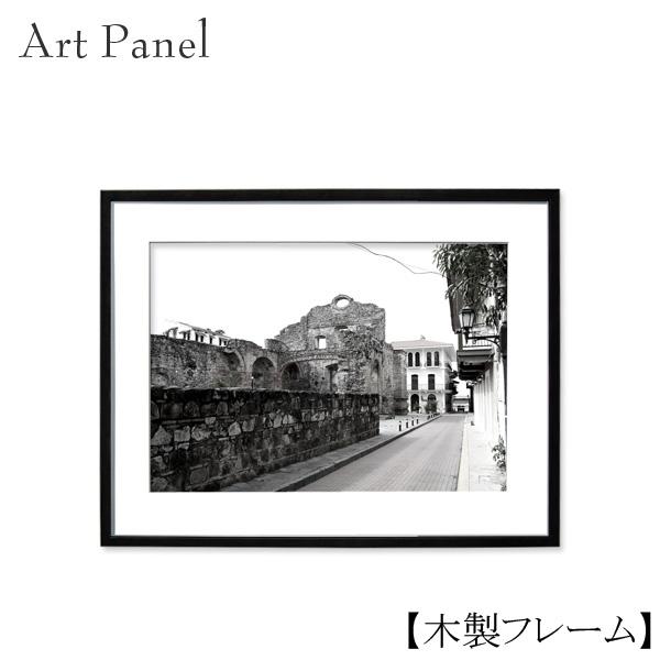 インテリアアートパネル モノクロ 木製 付属品 壁掛け 絵画 アート写真 おしゃれ 額入り アクリル 額縁