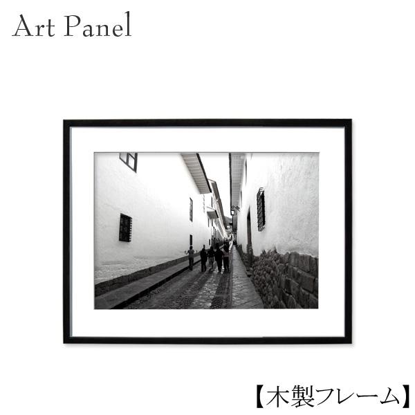 モノクロ写真 絵画 インテリア 風景パネル 撮影 小物 白黒 アートパネル ポスター ディスプレイ 飾り 店舗