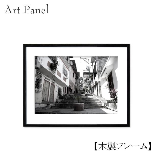 壁掛け おしゃれ アート 写真 絵 額付 街並み モノトーン インテリア 風景 撮影 小物 アートパネル アートポスター