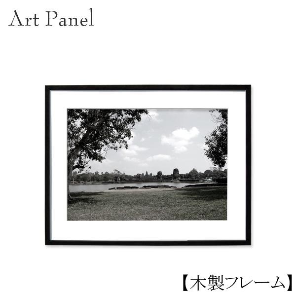 壁掛け おしゃれ アート モノクロ 写真 絵 額付 街並み インテリア 風景 撮影 小物 アートパネル アートポスター