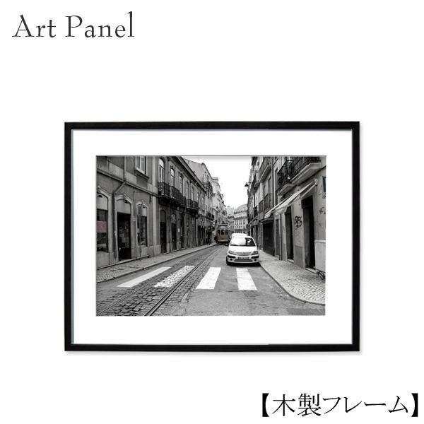 壁掛け アート モノクロ 写真 絵 額付 ポルトガル 街並み インテリア 風景 飾り 撮影 小物 アートパネル ポスター