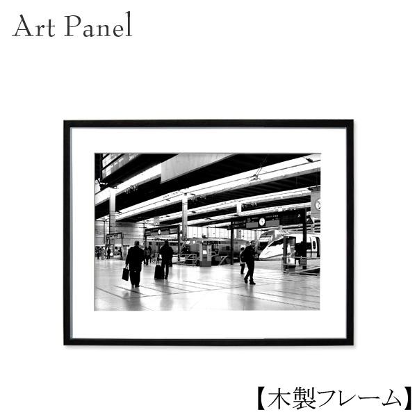 モノクロ写真 額付 海外街並み 壁掛け アート 絵画 インテリア 風景 飾り 撮影 小物 木製 アートパネル ポスター