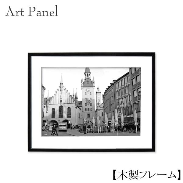 アートパネル モノクロ 写真 額付 海外 街並み 壁掛け 絵画 インテリア 風景 飾り 撮影 小物 木製 額縁 ポスター