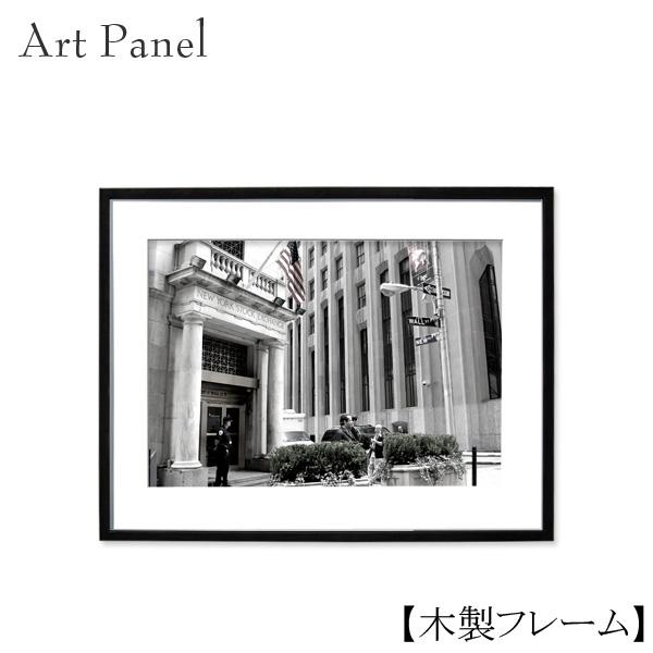 インテリアアートパネル モノクロ ニューヨーク NY 写真 額付 壁掛け 絵画 おしゃれ 飾り 木製 額縁 ポスター