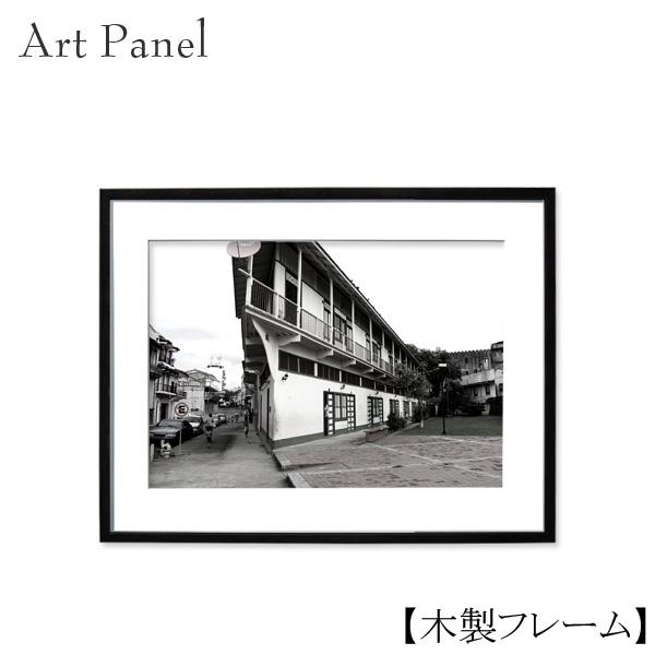 アートパネル モノトーン ウォールアート アートフレーム 写真 額付 壁掛け 絵画 おしゃれ 飾り 木製 額縁 ポスター